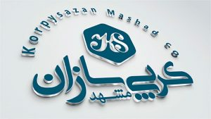 ساخت تیزر تبلیغاتی کرپی سازان مشهد